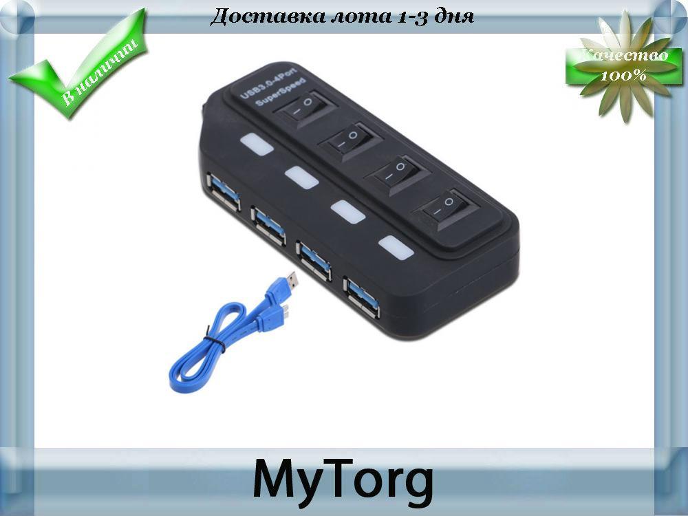 Секс устройства с usb адаптером