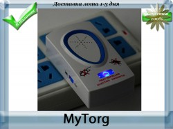 Anti Mosquito, pest repeller electro magnetic, ультразвуковой отпугиватель мышей, отпугиватель комаров