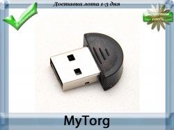 юсб блютуз, блютуз юсб адаптер, usb bluetooth адаптер, usb bluetooth адаптер купить, bluetooth для компьютера, блютуз для пк