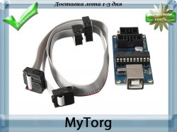 Программатор USB Tiny USBtiny AVR ISP,  купить программатор, USB программатор, MiniPro TL866CS, FLASH, EEPROM, программатор юсб мини, програматор, юсб, USB,