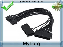 ATX mining 30 см 24 Pin Dual PSU, Разветвитель для блоков питания, адаптер, 24 Pin Dual PSU Power Supply Extension Cable 30cm ATX Mining, Mining, 24 pin, 24pin, майнинг, адаптер для майнинга, сплитер,